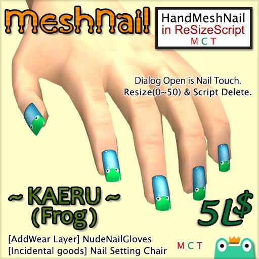 (DEMO) Mesh Nail KAERU