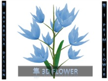 Revolutionary Mesh Flower, 1 Prim : 9 Flowers with pistil, twigs and trunk!