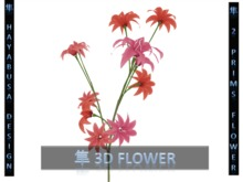Revolutionary Mesh Flower, 2 Prims : 12 Flowers in 3 trunks with pistil, twigs !