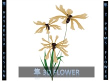Revolutionary Mesh Flower Centaurea, 2 Prims : 3 Flowers ultra detailed, internal pistils, 10 leafs, twigs and trunk !