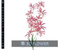 Revolutionary Mesh Flower Centaurea, 10 Prims : 10 Flowers ultra detailed, internal pistils, leafs, twigs and trunk