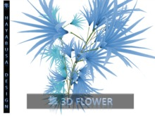 Revolutionary Mesh Flower, 4 Prims : 12 Flowers with twigs and trunk!