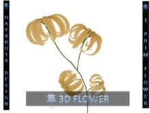 Revolutionary Mesh Flower, 1 Prim : 4 Flowers complex with pistil, twigs and trunk!
