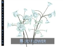 Revolutionary Mesh Flower bouquet, 5 Prims : 36 Flowers, twigs and trunk
