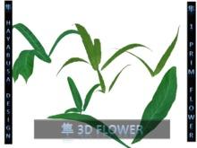 1 prim : Set of leafs addons for Hayabusa Design Flowers