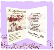 ~FDA~ For My Beautiful Wife on Mother's Day Card!*TOUCH ME*