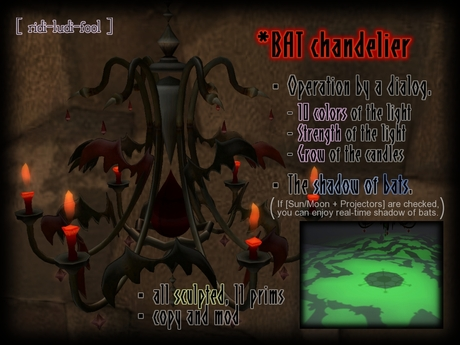 The chandelier of BAT with projector effect ★ The moving shadow of the bats which fly around the light.