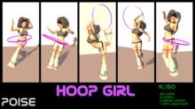 .::Poise::. Hula Hoop
