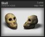 :FANATIK HOME: Skull - mesh ape skull decor
