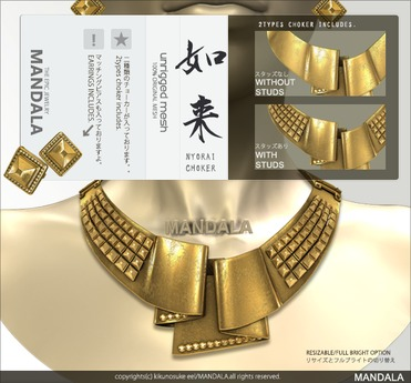 [MANDALA]Nyorai Jewelry set_Gold(wear me to unpack)