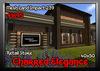 Charred Elegance Retail Store / Brick & Mortar Designs