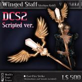 < Yabusaka > Winged Staff (Antique Gold) -DCS2-