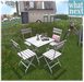 {what next} Garden Cafe Table & Chair -White