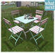 {what next} Garden Cafe Table & Chairs Pink & Green