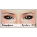 Tameless Lashes 30