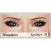 Tameless Lashes 31