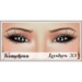 Tameless Lashes 33