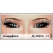 Tameless Lashes 34