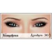 Tameless Lashes 36