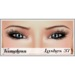 Tameless Lashes 37