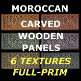 Moroccan carved wooden panels pack (textures)