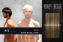 Uw.st   As-Hair  Honey beige