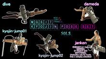 *MGSIT-STORE*kyojin pose SET
