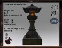 FN*Japanese Stone Lantern