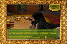 Couch Furniture Roman Greek Ancient Roleplay (CypressGreen)