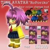 """TINY AVATAR """"RoPoriko"""""""