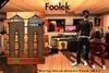 Rerty Foolek Pants Unisex-Mesh (BROWN)