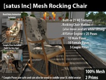 [satus Inc] Mesh Rocking Chair