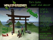 Torii gate [boxed]