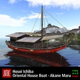 Oriental House Boat - Japanese Junk - Akane Maru