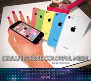[ Z U L U ] Phone 5 Colorful Mesh { New Release }