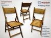 M n B Folding chair  (meshbox)