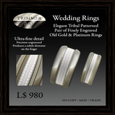 Wedding Rings - Tribal Design Engraved in Polished Platinum Bands by Trimmer Bay