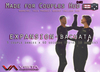 Couple hudexpansion bachata