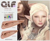 (UNISEX)_[MANDALA]Simple_ELF_Ears(wear Me!)