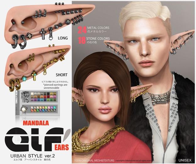 (UNISEX)_[MANDALA]Pierced_ELF_EARS_VER2(wear Me!)