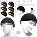 Kufi hat V.4, mesh, 6 colors boxed
