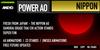 AKEYO_PowerAO_NIPPON_BOX