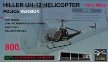 Hiller UH-12 Police