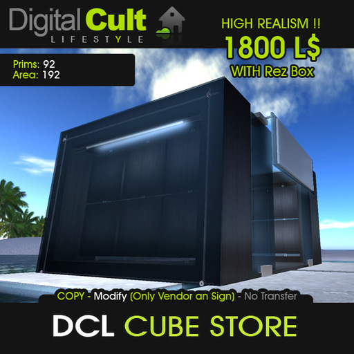 *** DCL CUBE Store