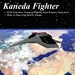 Kaneda Fighter - Advanced Tactical Vehicle with Smart Weapons, Shields, Warp Drive, and Transporter system.