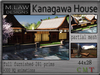 Kanagawa House Box