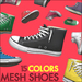 High Tops - Mesh Shoes