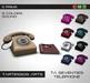 ::TA Seventies Telephone