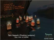 -Hanaya- Toro Nagashi (Obon Floating Lanterns)