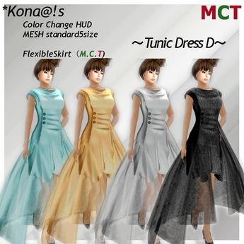 *Kona@!s TunicDress D